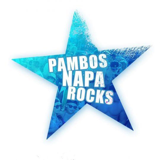 PAMBOS NAPA ROCKS POOL PARTY